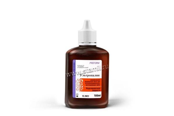 Ультропалин жидкость моделировочная PREFORME, 100мл