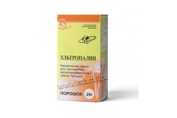 Ультропалин опакер A2, 20г